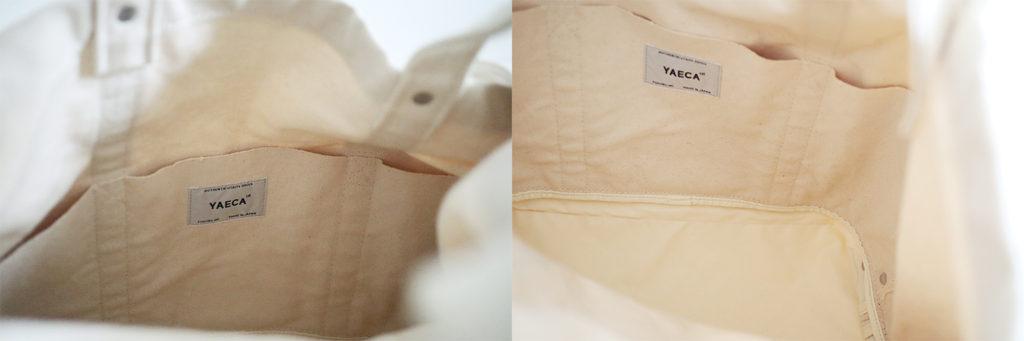 YAECA(ヤエカ)ツールバッグ